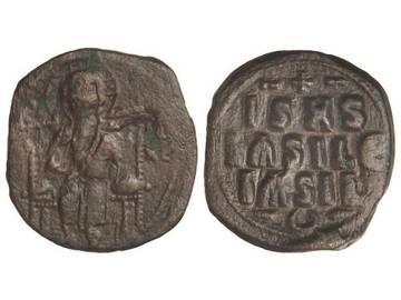 Follis anónimo atribuido a Constantino IX. Constantinopla HPwIR